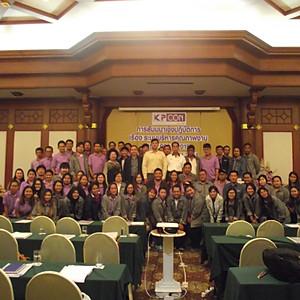สัมนา ISO9001:2015 ณ โรงแรม ทาวน์อินทาวน์