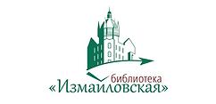 Измайловская.png