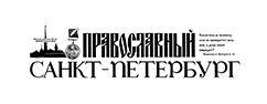 10-газета-петербург.jpg