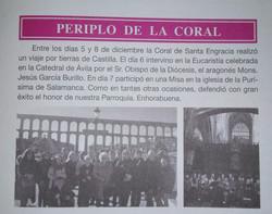Crónica Segovia-Avila-Sal