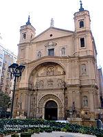 Pórtico Iglesia Santa Engracia