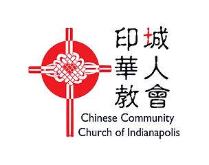Chinese Community Church of Indianapolis