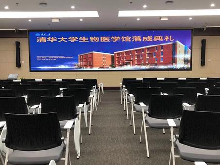 Axiom Pro Audio instalado en el Centro de Estudios Biomédicos de la Universidad de Qinghua