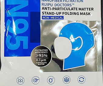 N95 Stand-UP FOLDING MASK