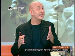 יגאל בן-נון