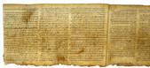 באדיבות ארכיון היכל הספר, מוזיאון ישראל