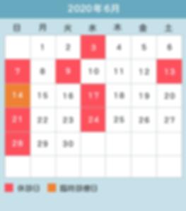 calendar_2006.png