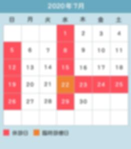 calendar_2007.png