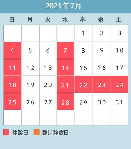 calendar_2107.png