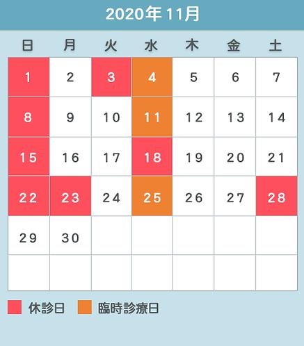 calendar_2011.png