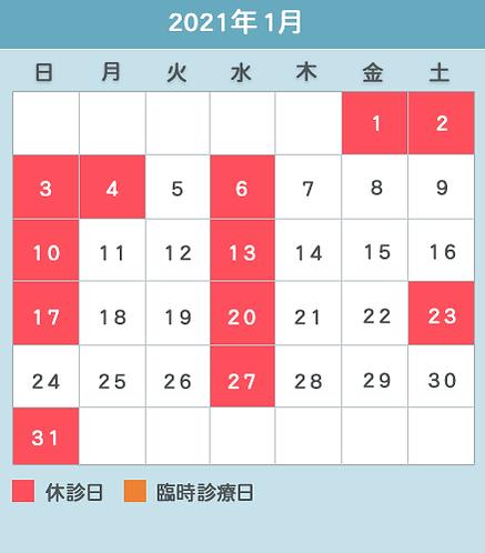 calendar_2101.png