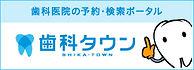 shika_banner.jpg
