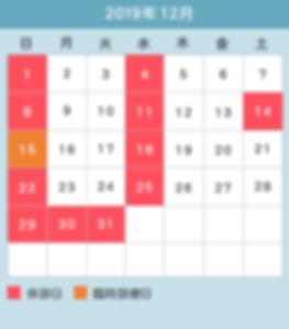 calendar_1912.png