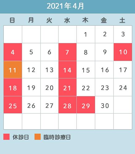 calendar_2104.png