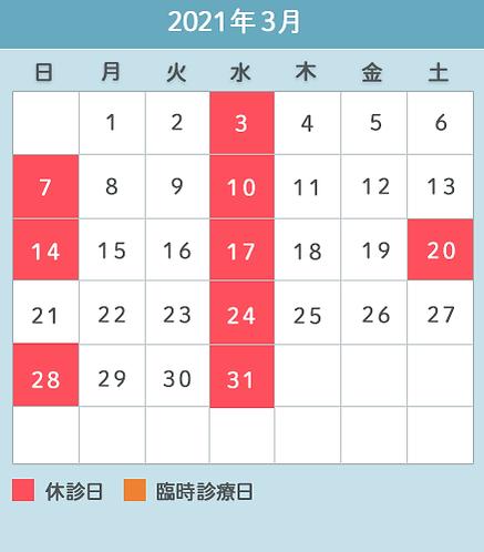 calendar_2103.png