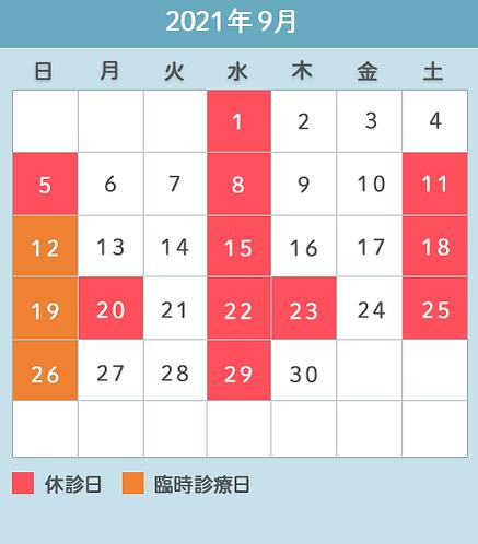 calendar_2109.png