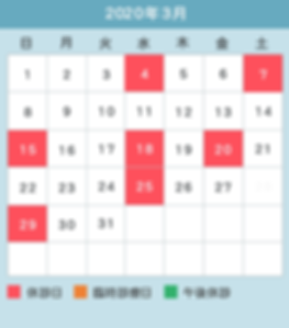 calendar_2003.png