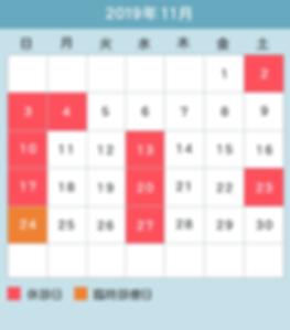 calendar_1911.png