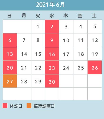 calendar_2106.png