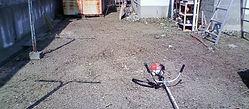 お庭の片付け 不用品の処分