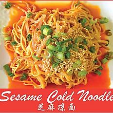 Sesame Cold Noodle (芝麻凉面)