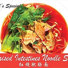 Braised intestines noodle soup (红烧肥肠)