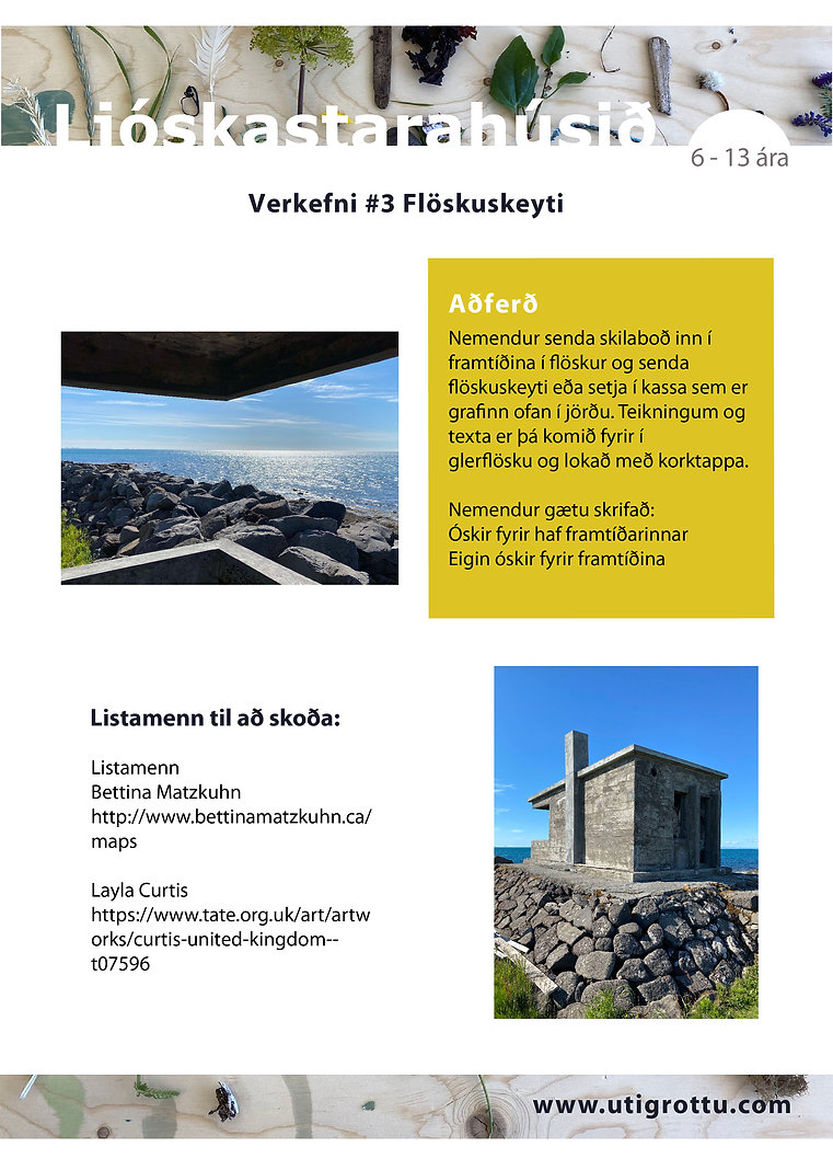 Ljóskastarahús-04.jpg