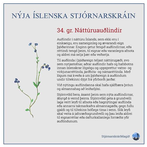 Nýja stjórnarskráin_Náttúruauðlindi