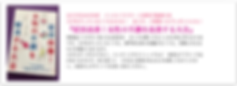 スクリーンショット 2020-05-13 19.01.18.png