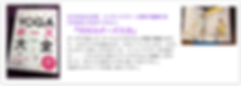 スクリーンショット 2020-05-13 19.02.01.png