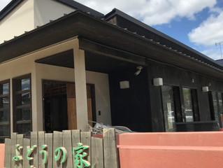 西日本豪雨寄附金の送り先『ぶどうの家』その後