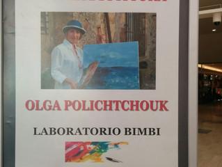Mostra personale e lezioni di pittura al Centro Commerciale Globo - Busnago dal 10/06/2017