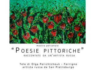 Personale al Café des Artistes di Pietra Ligure