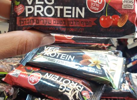 "The vegan protein bar ""VEG PROTEIN"" חטיף החלבון הטבעוני"