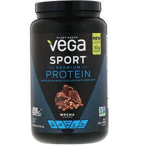 Protien powder Vega / אבקת החלבון ווגה