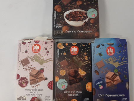 שוקולד לה לה / Lala chocolate