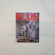 PLUS 284