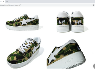 "BAPE 's GREEN  ""  ABC  ""  CAMO  ""  BAPESTA "" LOW OFFICIALLY  RELEASES THIS SUNDAY ! [ may 2nd 2021 ]"