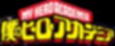 Boku_no_Hero_Academia_Logo.png