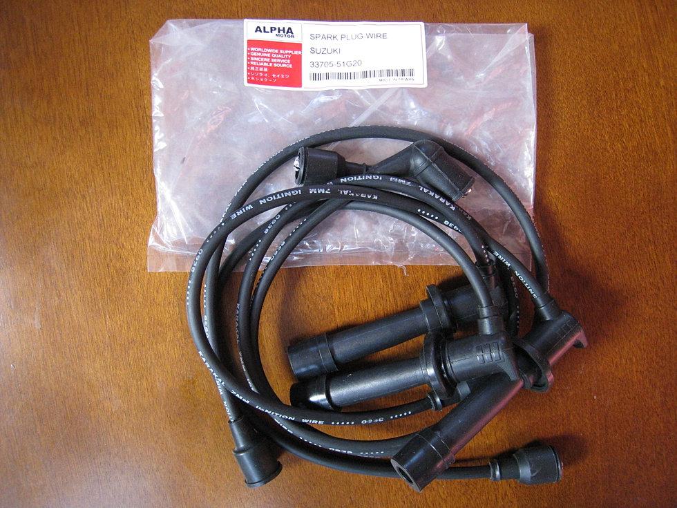 g r imports llc ese mini trucks spark plug wire set