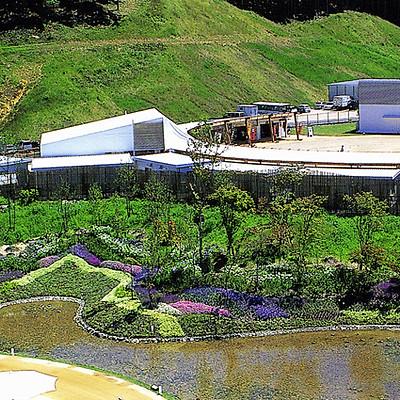 うつくしま未来博 大地の広場 in 福島県