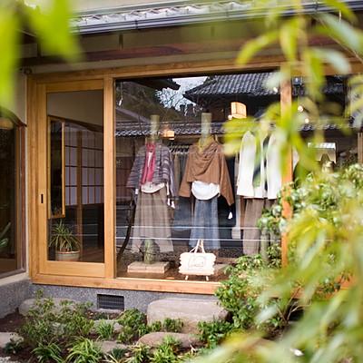 うさとの森 in 京都市上京区