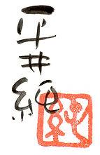 JUN-name.jpg