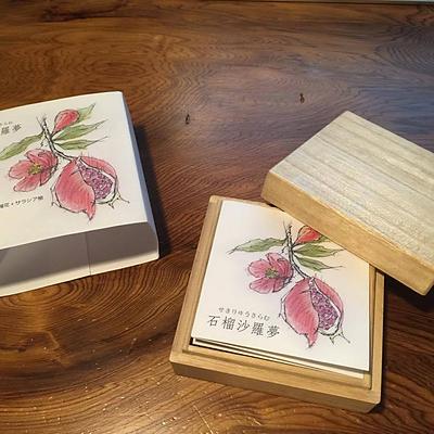 漢方サラシア根の薬箱
