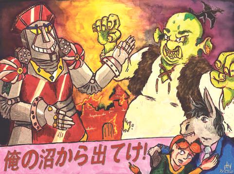 Virtual Shrek Fest Entry -2020