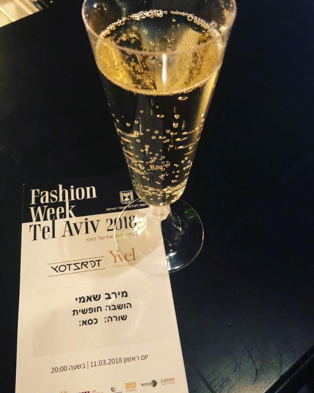 שבוע האופנה 2018 - מרב שאמי