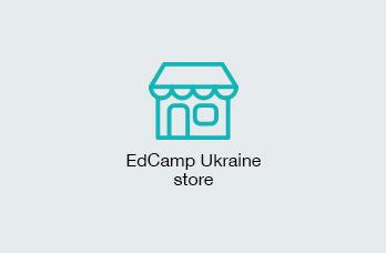 EdCamp Ukraine store