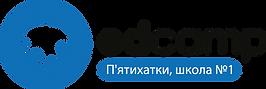 Міні-EdCamp Dnipropetrovsk