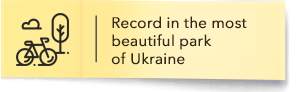Record in the most beautiful park of Ukraine