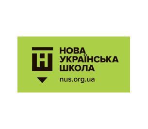 Офіційний портал Нової української школи